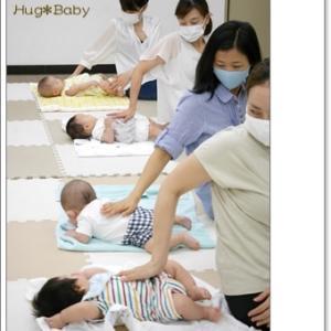 【広島市南区比治山教室のみ空きあり】0歳赤ちゃんとママの癒し時間♡親子ヨガ&ベビーマッサージ教室