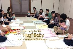 広島市でベビーマッサージ親子サークルでした♥︎ひよこ組レポ☆10月スタートクラスも募集開始