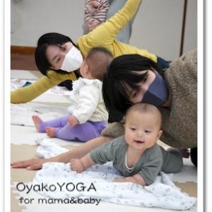 初めての育児に自信がもてる♡0歳赤ちゃんと産後ママの親子教室 広島市佐伯区・南区・西区・安佐南区