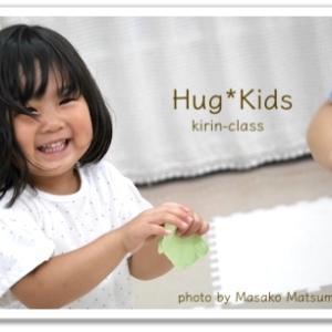 親子サークルでした☆はぐきっず1歳・2歳・3歳児キッズクラス☆広島市西区・佐伯区・安佐南区