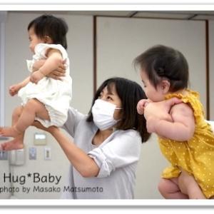 広島市でベビーマッサージ親子サークルでした♥︎7/16スタート横川教室の空きあります!!