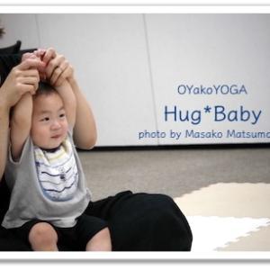 赤ちゃんの気持ちが分かって育児が10倍楽しくなる親子教室♪次回の参加も募集中♡広島市ベビークラブ