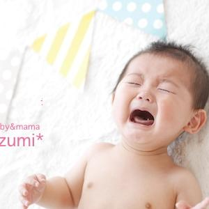 生命の不思議!!他の子の泣き声は可愛いと思うのに我が子の泣き声は可愛いと思えないお母さんへ