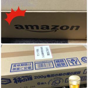 Amazon!
