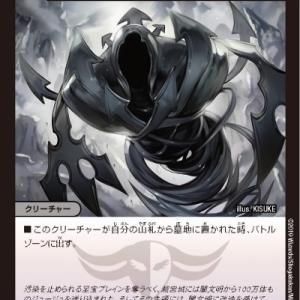 【デュエルマスターズ】新カード《アロガント・アウェイン》が判明