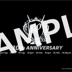 【デュエルマスターズ】DMGP10th Anniversary 特製プレイマットのサンプル画像が公開 限定1000枚
