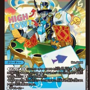 【デュエルマスターズ】新カード《イニシャッフチブ》が判明【このカードの発売前評価】
