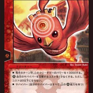 【デュエルマスターズ】以前紹介したオリジナルカード《サバイヴ・ルピアγ》を使ったサバイバーデッキVS現代デッキ(赤青ビビッドロー)の対戦動画が送られてきたので紹介。