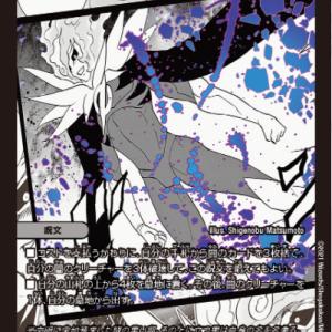 【デュエルマスターズ】優勝デッキレシピ 青黒ゼーロ 紅茶レモン果汁亜種さん