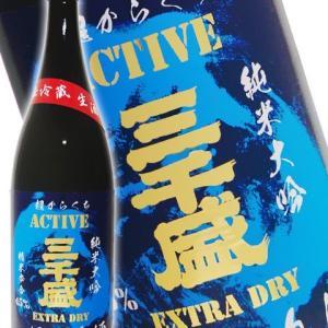 三千盛 ( みちさかり ) 純米大吟 EXTRA DRY にごり酒 入荷しました!