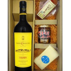 贈り物に!モンテプルチャーノ・ダブルッツオ 750ml + チーズセット