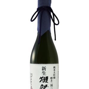 獺祭 ( だっさい ) 新生 純米大吟醸 磨き二割三分 入荷しました!