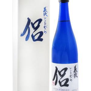 義侠 ( ぎきょう ) 侶(ともがら) 純米吟醸原酒 入荷しました!