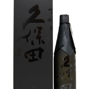 予約開始!久保田 雪峰 ( せっぽう ) 純米大吟醸 山廃仕込み 500ml