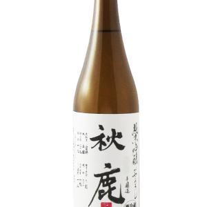 秋鹿 ( あきしか ) 純米吟醸 ひやおろし 入荷しました!