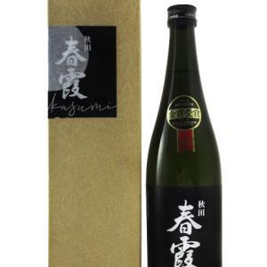 春霞 ( はるかすみ ) 金賞受賞酒 純米大吟醸 入荷しました!