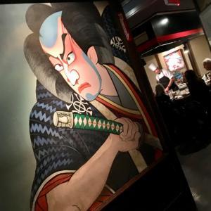 南カリフォルニア、アメリカ風?日本食レストランが面白い♪