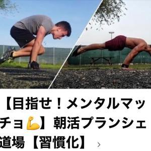 朝活着付け❣️14.15日目