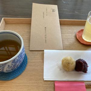 満月カフェ 9月 ruriroさんにて