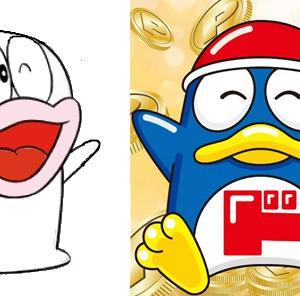 お化けのQ太郎とドンキのペンギン