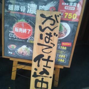 関 西 ハ ー ド コ ア