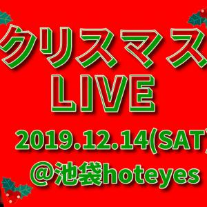 12月14日(土)-JOMAクリスマス発表会LIVE開催します!@池袋hoteyes