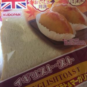 イギリストースト@KUDOPAN♪