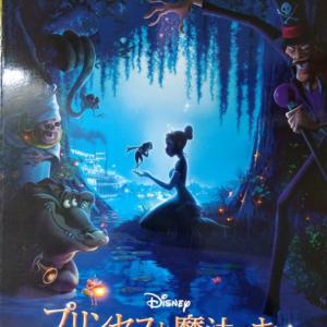 プリンセスと魔法のキス@ディズニー♪