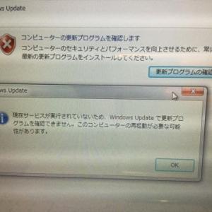 【vaioノートPC 救出作戦】SSD換装後、windows updateに翻弄される。そしてWindows10へ。