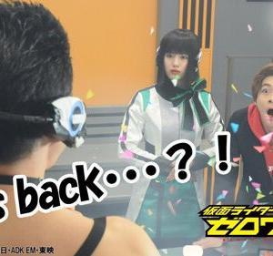 【仮面ライダーゼロワン】腹筋崩壊太郎がスピンオフで再登場に!
