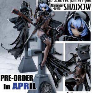 【アフタースクール アリーナ】ダムトイズ「Shadow」フィギュア近日予約開始