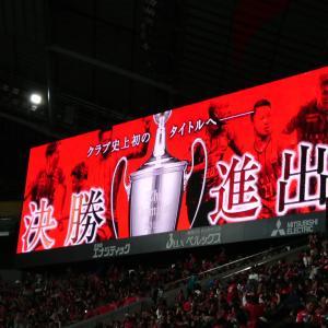 2019ルヴァンカップ準決勝 コンサドーレ vs ガンバ大阪