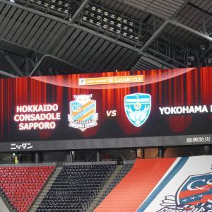 2020 ルヴァンカップ コンサドーレ vs 横浜FC