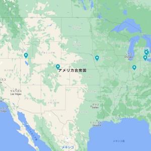 【Moosejaw.com】でArcterixの冬物ウエアを購入