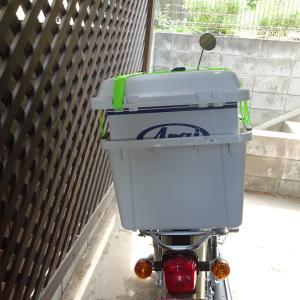 〈JA44〉ヘルメット購入