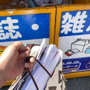 紙ごみのリサイクル