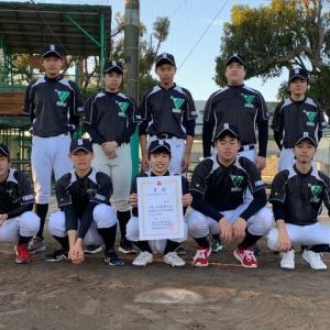 令和2年度定通部軟式野球秋季県大会の結果報告