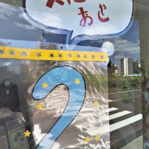 R1/9/19(木) 文化祭まであと2日!!