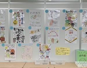 R1/9/20(金) 文化祭前日!!