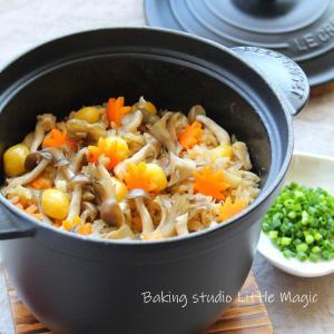 お鍋de秋の炊き込みご飯♡