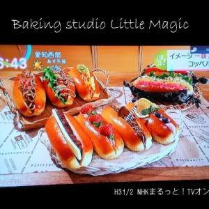 【活動報告】NHK「まるっと!」TVオンエア記録♪