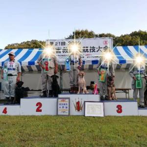 JKC災害救助犬競技会