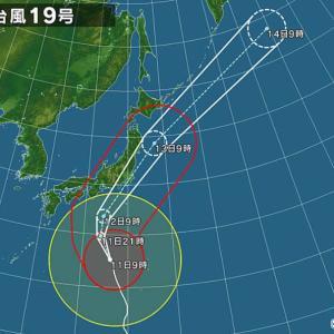 2019年10月 ソウルカジノ旅行その0 (出発当日・欠航しないようなので行ってまいります)