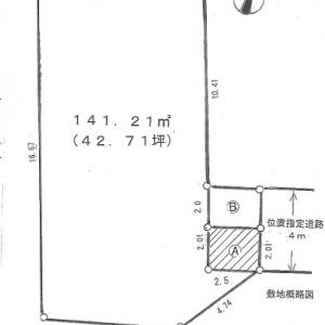 鎌倉駅徒歩16分、御成小学校・御成中学校学区の売地をお預かりいたしました。