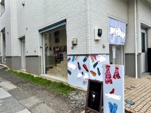 江ノ島電鉄線長谷駅徒歩3分、手ごろな広さの物販店向きの貸店舗。