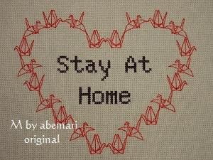 Stay At Home ☆刺しゅうを楽しむ