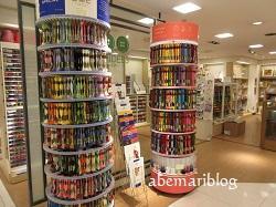 渋谷に世界一の刺繍店