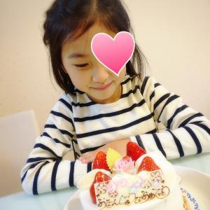 Yuuan7歳☆Birthday Party Photo。