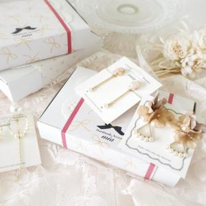 ☆2020 HAPPY BOX☆