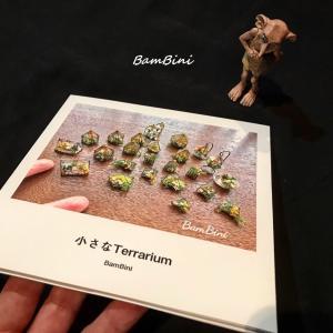 BamBiniミニチュアステンドグラステラリウムの作品集フォトブック販売中♪